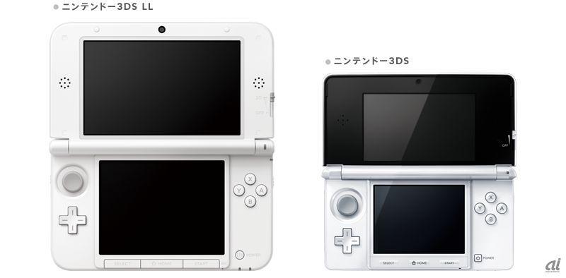 ニンテンドー3DS LL が発売決定