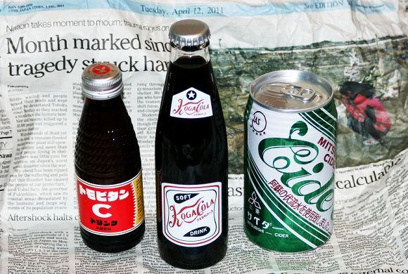"""コカコーラならぬ天然炭酸水が原料の""""コガ""""コーラ"""