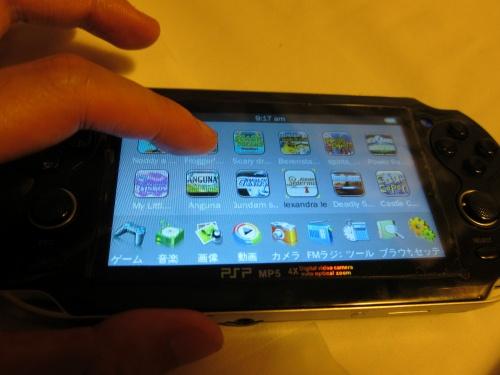 これはネタとしか思えないPS Vitaの偽物 「PS Vista」