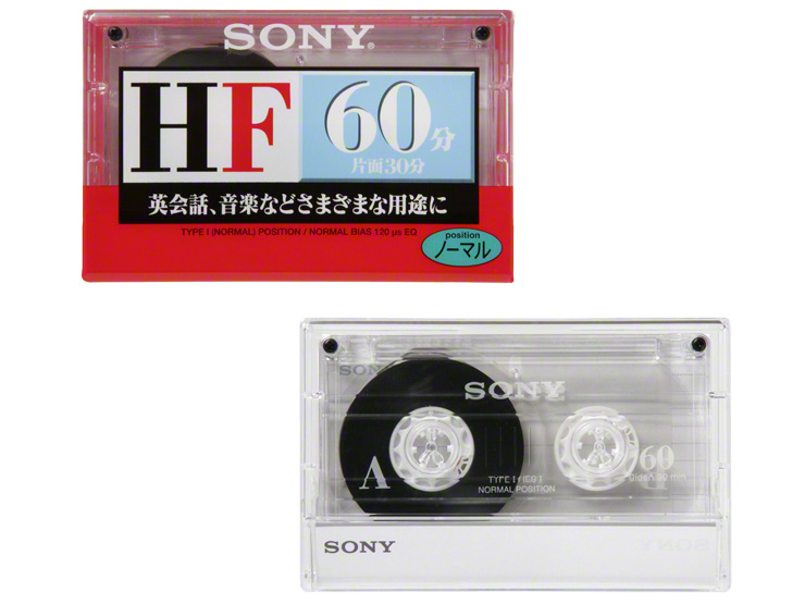 マジか!!?ソニーが新製品としてカセットテープ「HFシリーズ」を発売!!