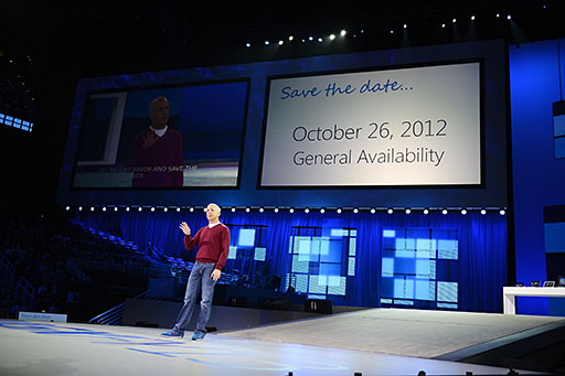 Windows 8は10月26日(金)発売!