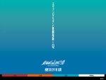 映画『ヱヴァンゲリヲン新劇場版:Q』の公開日が11月17日に決定