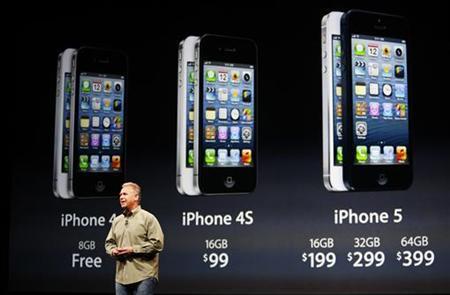iPhone5の発売日が決定!気になるその日は9月21日!