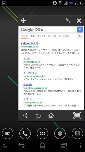 small_app1