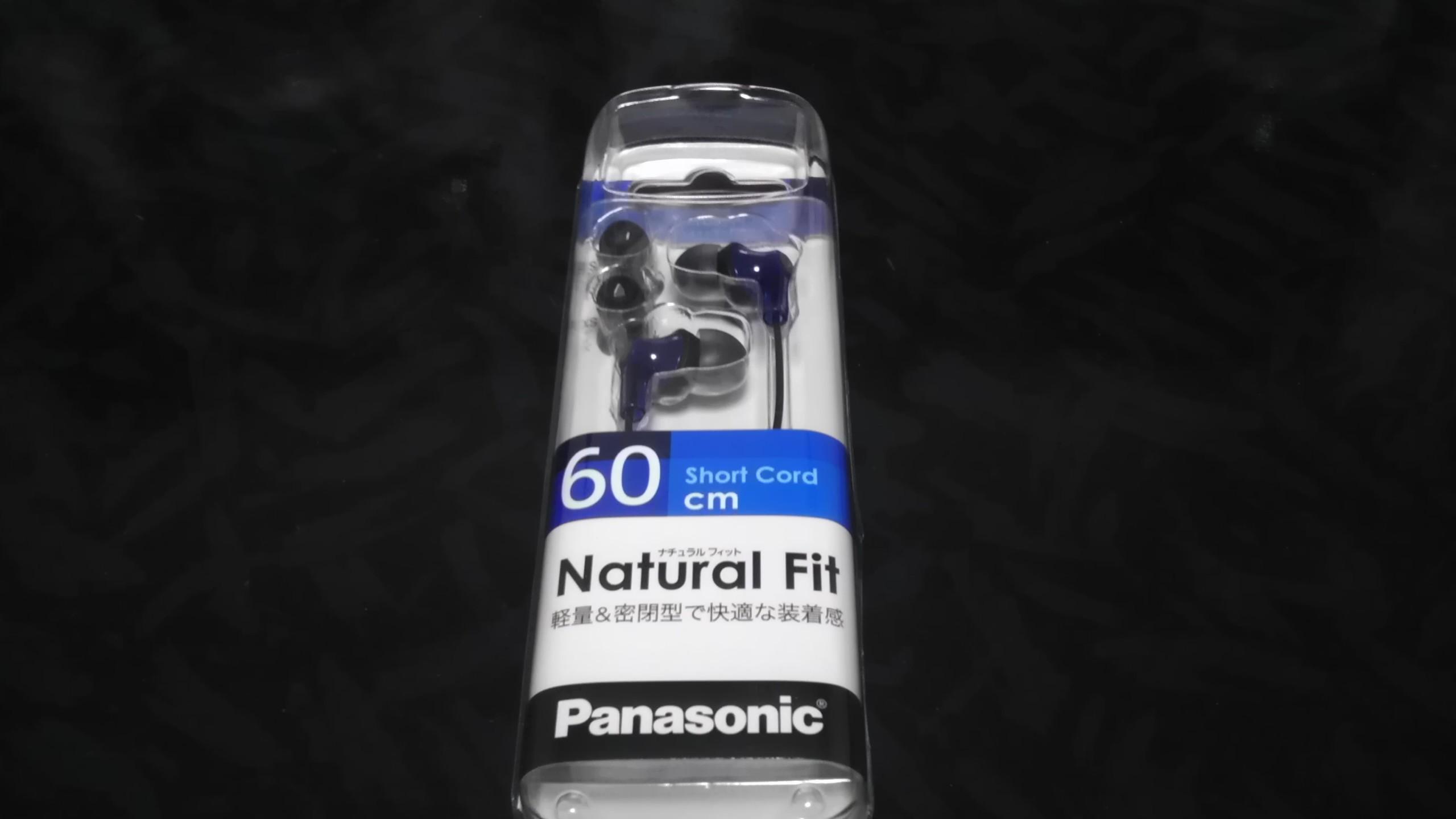 Panasonicの激安高音質イヤホン「RP-HJS150」を買ってみた!