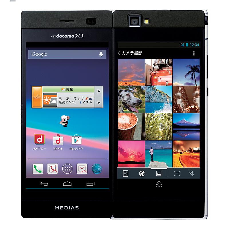 両面液晶のスマホタブレット「MEDIAS W N-05E」が発表。