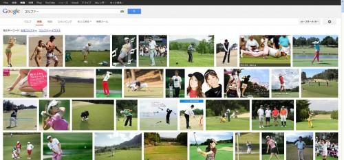 ゴルファー1
