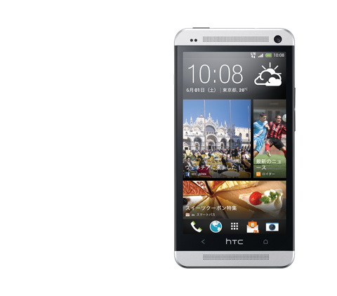 HTC-J-One-HTL22
