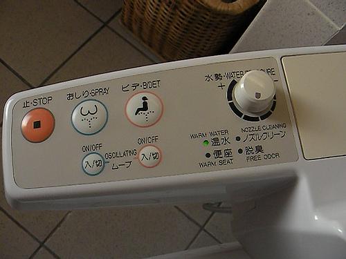 あなたのお尻が危ない!!LIXILのトイレ操作アプリに脆弱性
