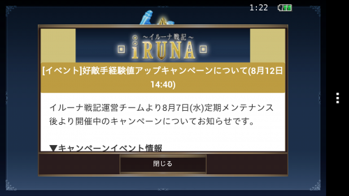 Screenshot_2013-08-13-01-22-30
