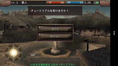 Screenshot_2013-08-13-01-26-39