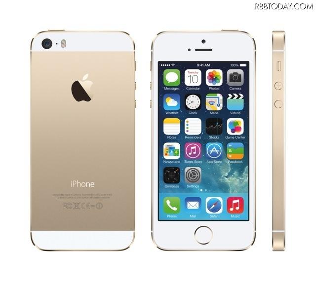 何がすごいのiPhone5s