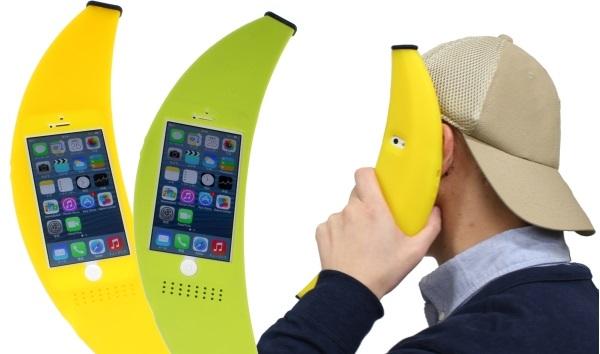 サルにあげてはいけません「バナナ型iPhoneケース」