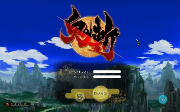 onigiri 2013-12-06 01-14-36-72