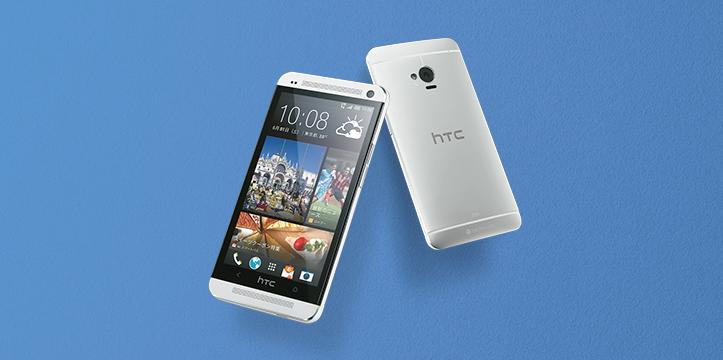 2014年のHTC の最新機種の噂。HTC J ONEとスペックを比較してみた