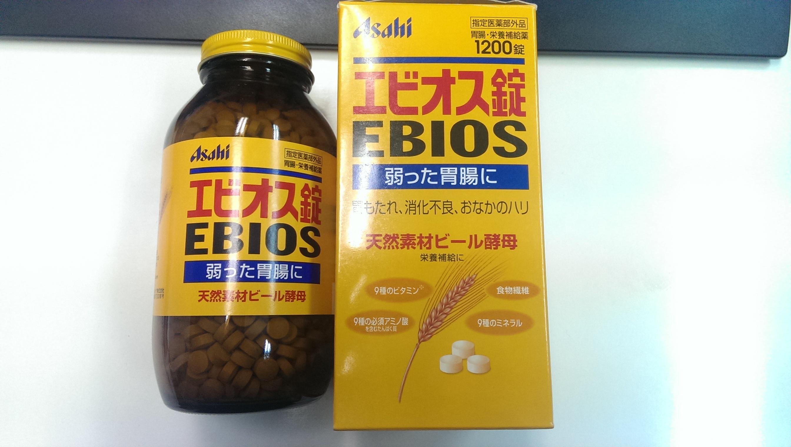 エビオス錠を1ヶ月飲み続けた結果報告
