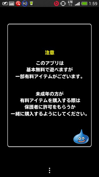 Screenshot_2014-02-05-01-59-06