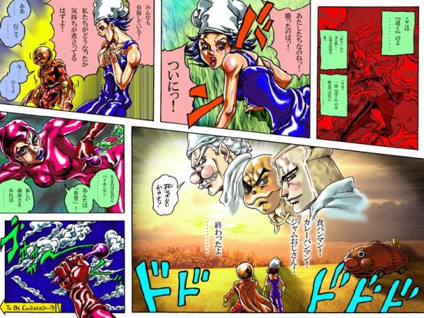 ジョジョ風アンパンマン6