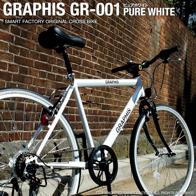 クロスバイク  GRAPHIS(グラフィス) GR-001に2年半乗っての耐久性検証