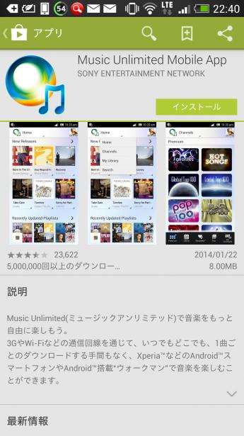 Screenshot_2014-04-24-22-40-05