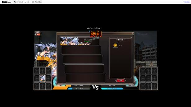 感染×少女   DMMオンラインゲーム.2png