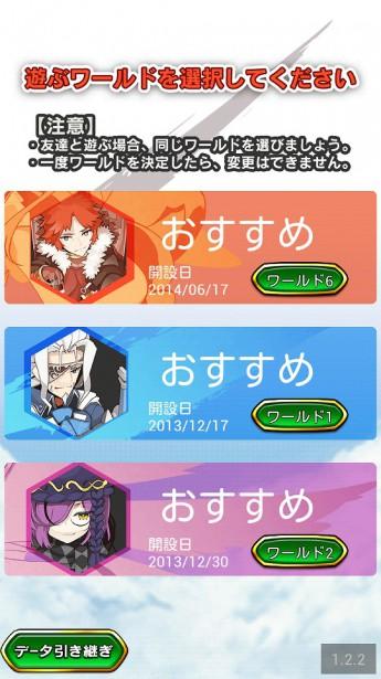 2014-07-01_00-24-54