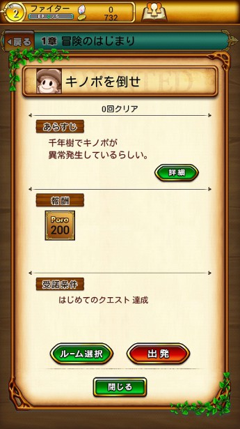 2014-07-01_00-40-37