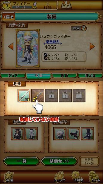 2014-07-01_00-50-48