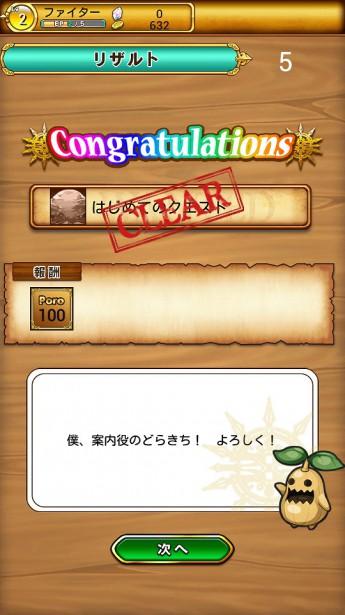 2014-07-01_00-39-46
