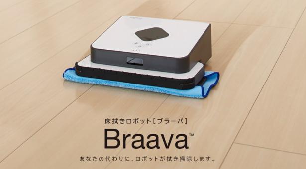 iRobot 床拭きロボット ブラーバ