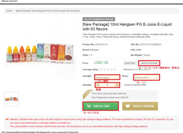 10ml Hangsen PG E-Juice E-Liquid with 63 flavors, Hangsen E-Liquids