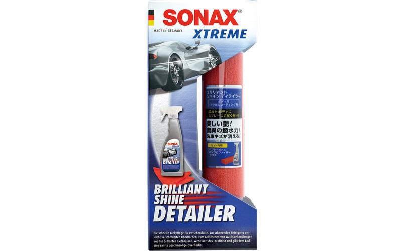 SONAX  エクストリーム ブリリアントシャインディテイラーの効果をためしてみた