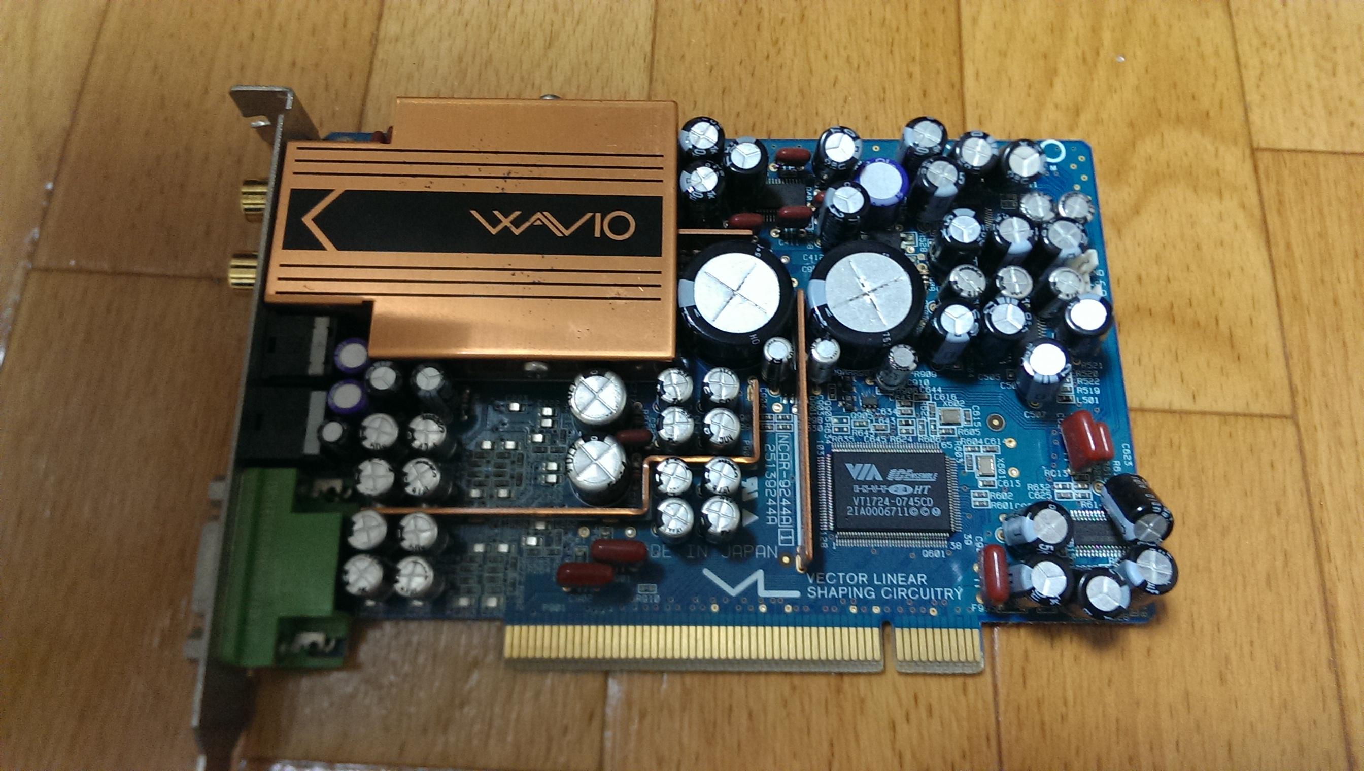 ONKYOのSE-200PCI LTDを使ってみた