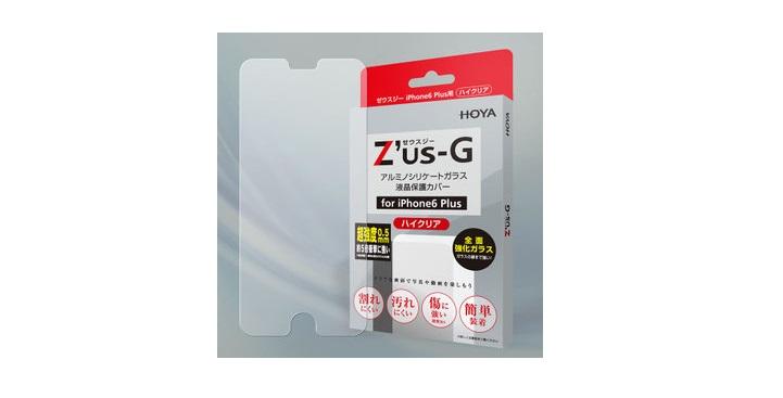 ガラスフィルムのHOYA Z'us-Gw(ゼウスジー)をXperia Z5 に貼ってみた