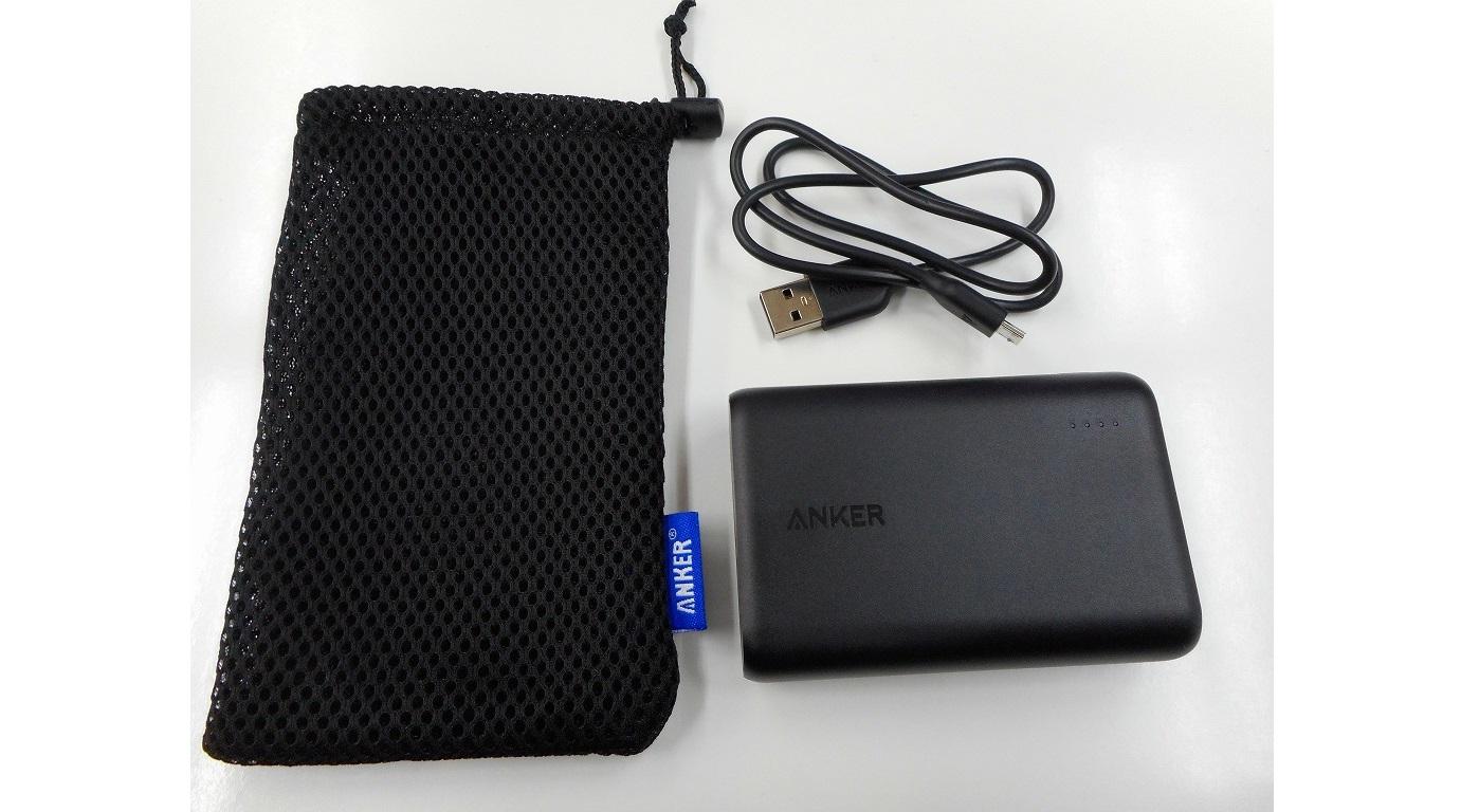 Ankerの小型軽量モバイルバッテリー「PowerCore 10000」を買ってみた