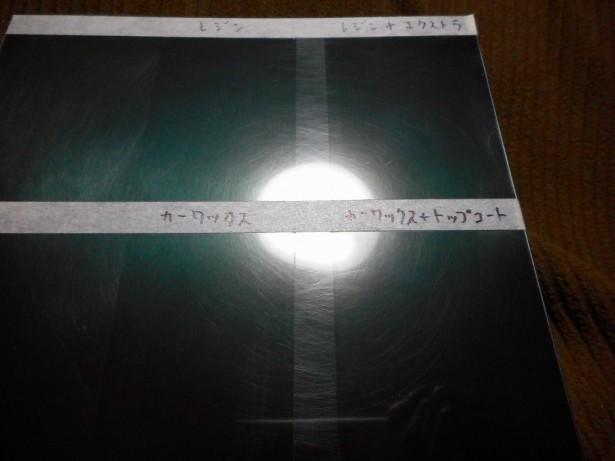 DSCN0373