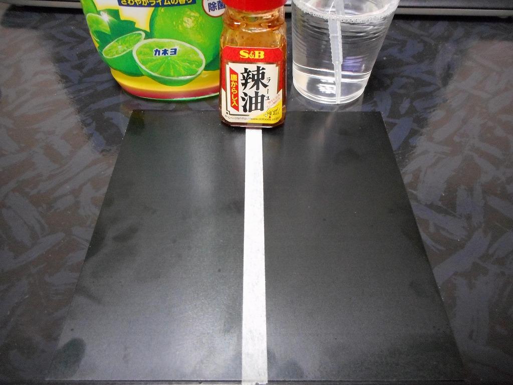 アムウェイの台所用洗剤の実験をしてみた