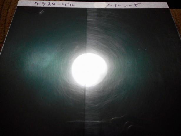 DSCN0627
