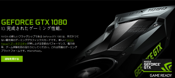 GTX 1080 グラフィックスカード  GeForce
