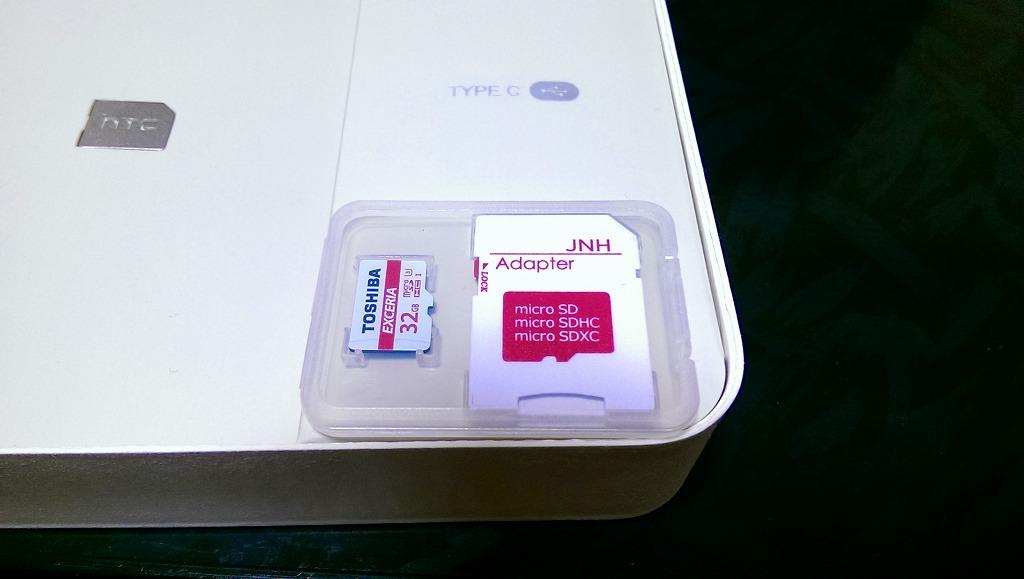 HTC10にSDカードを追加して本体メモリとしてフォーマットしてみた