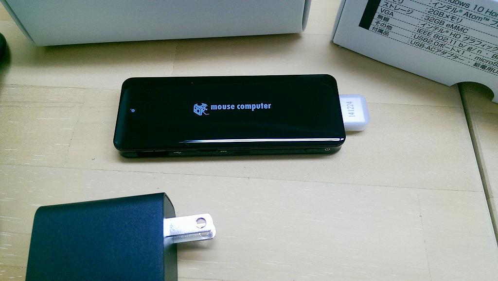 マウスコンピュータのスティック型PC「m-Stickシリーズ MS-NH1」を買ってみた