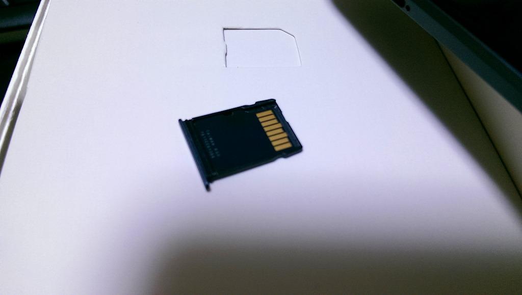 Android6.0で本体メモリ化したSDカードを交換するときは少し面倒