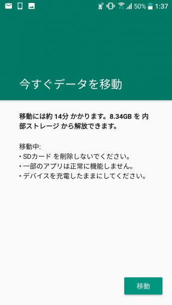 Screenshot_20160614-013726