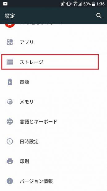 Screenshot_20160614-013614