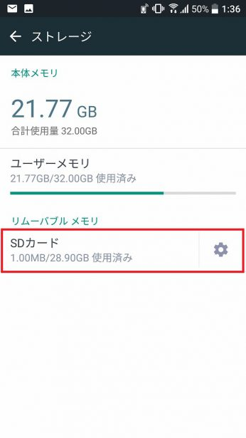 Screenshot_20160614-013619