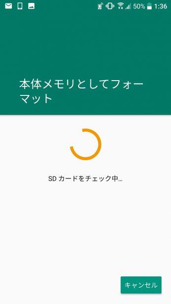 Screenshot_20160614-013632
