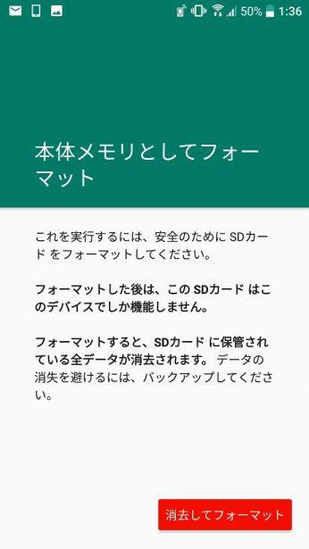 Screenshot_20160614-013643