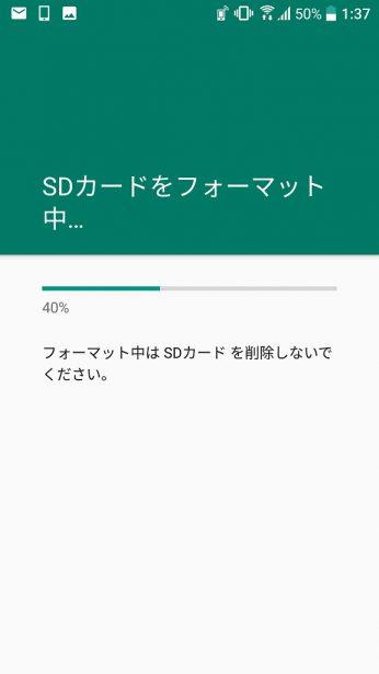 Screenshot_20160614-013704