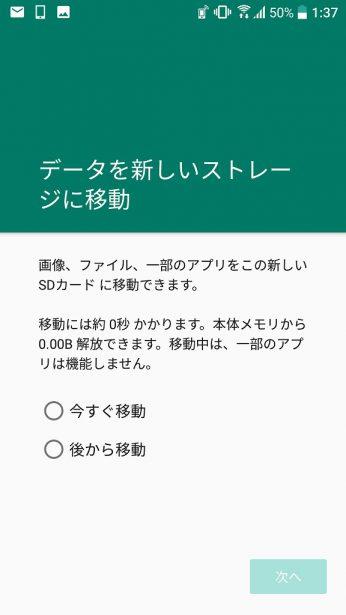 Screenshot_20160614-013717