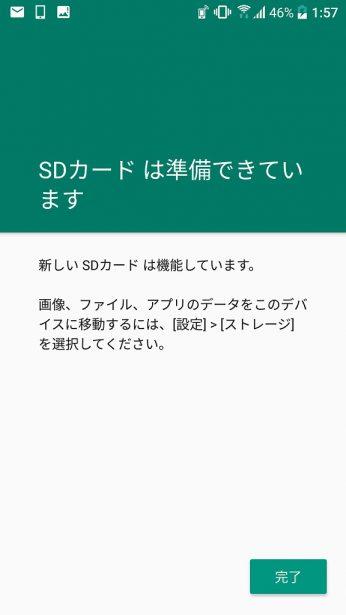 Screenshot_20160614-015745